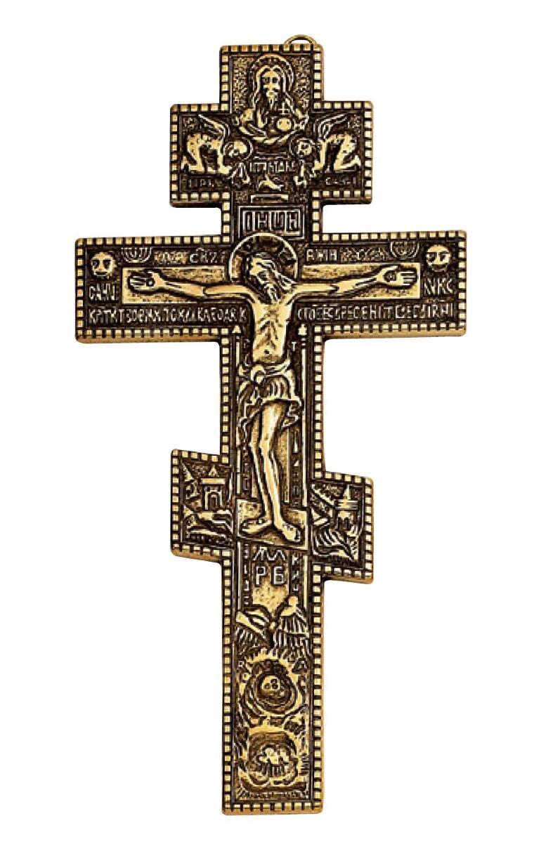 Crocifisso Cristo in ottone lucido da parete VANGELO